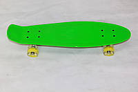 Скейт CMV - 50