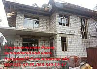 Строительство домов под ключ. киев. Построим дом от начала до конца. Недорого.