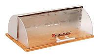 Хлебница Rossner T5020