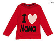 Кофта I love mama для девочки.3-4; 5-6 лет