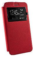 Чехол книжка для Lenovo S60 Ulike (с окошком) красный