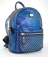 Стильные женские рюкзаки киев