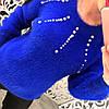 Свитер серии Love Moschino  с жемчугом , фото 6