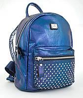 Сумка-рюкзак, синяя, 19.5*25*11см