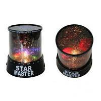 Светильник проектор ночник Звёздное небо Star Master Стар Мастер с USB-кабелем, фото 1