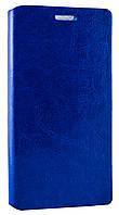 Чехол книжка для Lenovo Vibe X2 с силиконом синяя