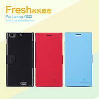 Кожаный чехол (книжка) Nillkin Fresh Series для Lenovo K900 голубой