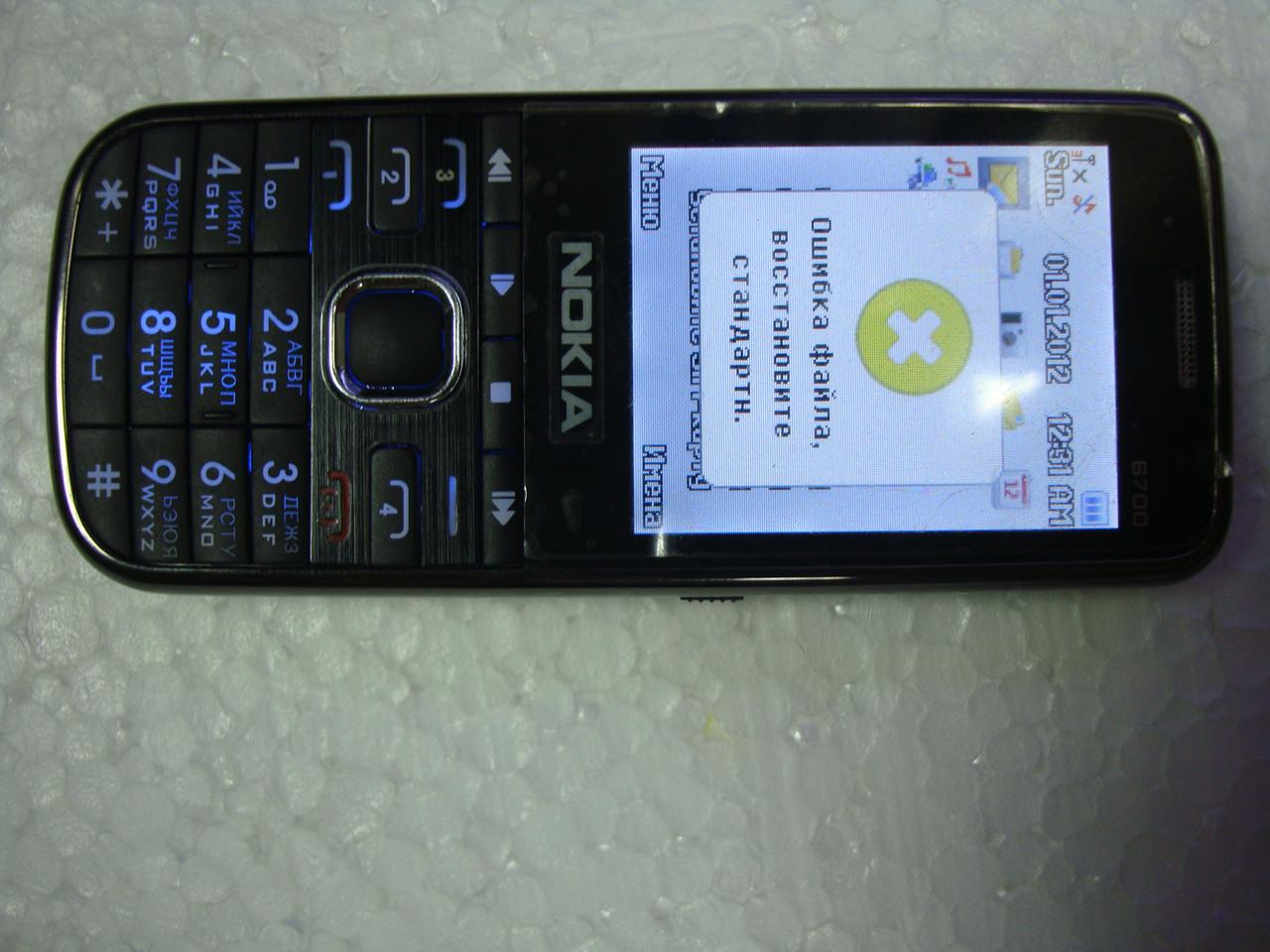 Телефон Nokia 6700 4 sim TV на запчасти