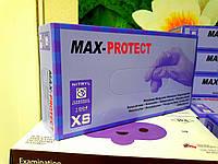 Перчатки max-protect нитриловые без пудры