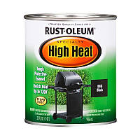 Фарба термостійка до 650 ° С RUST-OLEUM