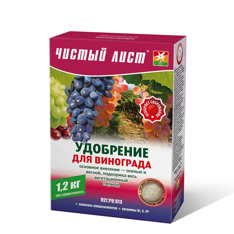 Кристалічне добриво «Чистий лист» для винограду 1.2 кг