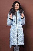 Зимняя женская куртка утепленная силиконизированнымсинтепоном