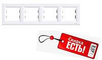 Рамка 4-постовая горизонтальная белая Asfora Schneider Electric
