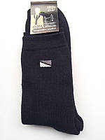 """Мужские махровые носки """"Твой стиль"""" (В.И.Т.) Размеры: 25 - 27, 27 - 29"""