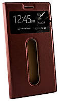Чехол книжка для Lenovo S60 с окнами магнитный коричневый