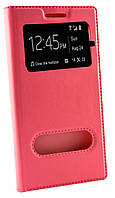 Чехол книжка для Lenovo S660 с окнами магнитный светло / розовый