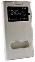 Чехол книжка для Lenovo S660 с окнами магнитный белый