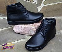 Черные зимние мужские кожаные ботинки VLAD XL на меху ( шерсть )