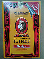 Чай черный  Принцесса Канди  Медиум  180г