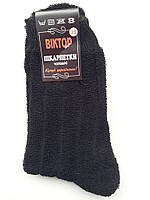 """Мужские махровые носки """"Виктор"""" (махра наверх) (В.И.Т.) Размеры: 25, 27, 29"""
