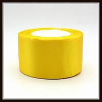 Лента атласная 5 см желтая