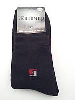 """Мужские махровые носки """"Житомир"""" (В.И.Т.) Размеры: 25 ― 27, 27 ― 29, 29 - 31"""