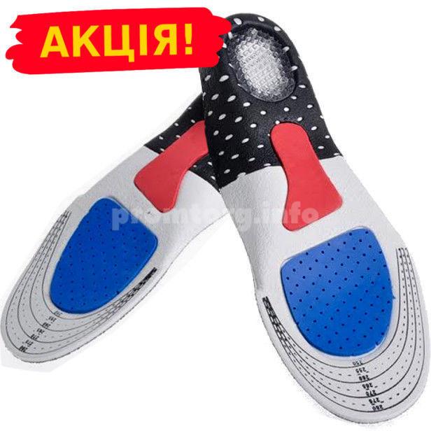 Ортопедические стельки для обуви с антишоковой защитой пятки 39-44р (мужские длина 28.5 см)