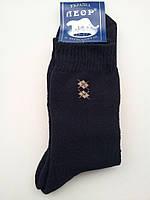 """Мужские махровые носки """"Леор"""" (В.И.Т.) Размеры: 25 ― 27, 27 ― 29, 29 - 31"""
