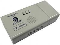 Бытовой газосигнализатор ЛЕЛЕКА-1 СЗМ-ИР-ДС 12 В (метан, с выходом на клапан)