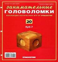 "Головоломка ""Куб-7"" без/журнала"