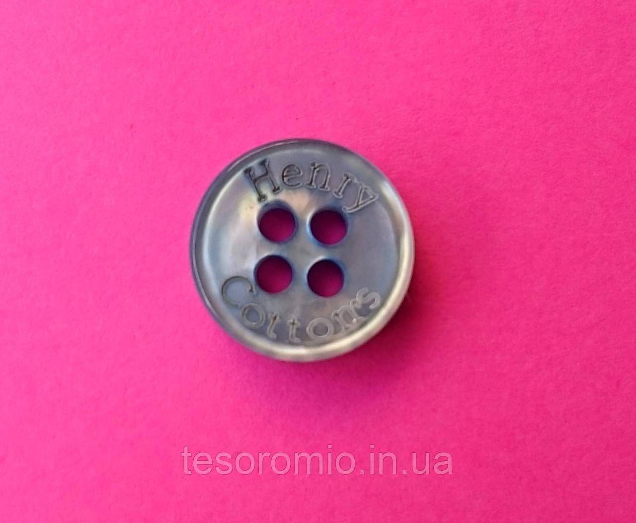 Пуговица рубашечная перламутровая, диаметр 10 мм