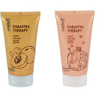 Пилинг для рук Markell Cosmetics PARAFFIN THERAPY 50 мл.