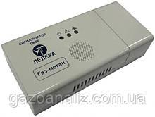 Бытовой газосигнализатор ЛЕЛЕКА-1 СЗМ-ИР-АС 220 В (метан, с выходом на клапан)