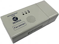 Бытовой газосигнализатор ЛЕЛЕКА-1 220В квартирный (метан)