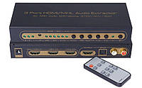 Switch 3x1 Port HDMI/MHL With Audio Extractor 4K ARC Audio EDID Setting 5.1CH/ADV/2CH Switcher 3x11.4v 3 In 1