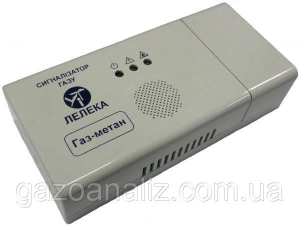 Газосигналізатор побутової ЛЕЛЕКА-2 КГ-Р-АС 220 В (метан, З, без виходу на клапан)