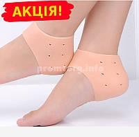 Силиконовые носки для увлажнения пяток (телесные), комплект 2шт (1пара)