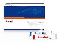 Провикол ( Provicol ) VOCO 2х25г