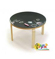 Детский столик меловой круглый