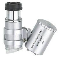 Карманный  микроскоп лупа х60 с подсветкой