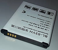 Аккумулятор копия для LG G3S/ D724/ BL-53YH