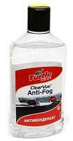 Clear Vue Antifog средство против запотевания стекол 300мл, Turtle Wax арт.5378/6535