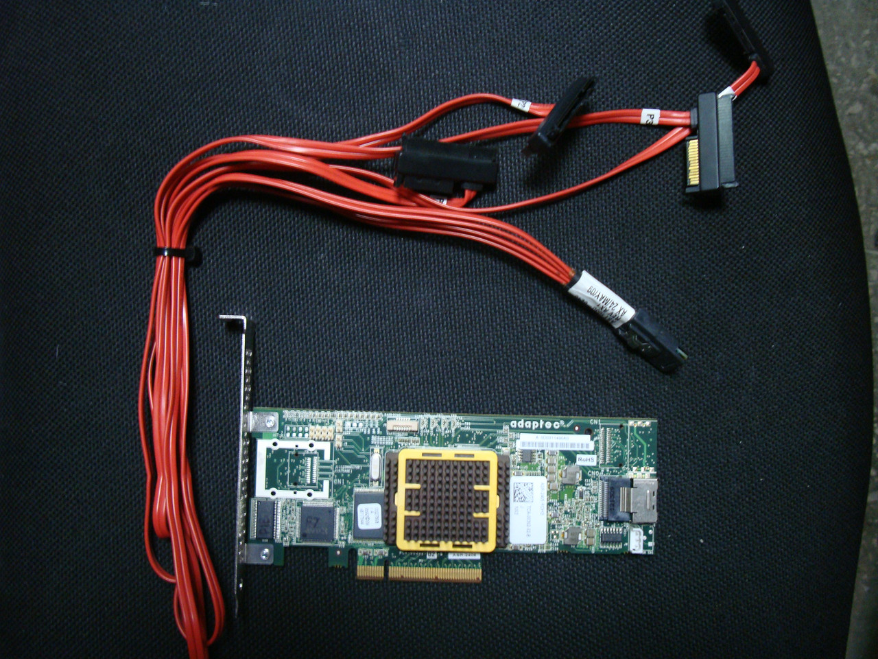 Контроллер Adaptec RAID 2405 ASR-2405