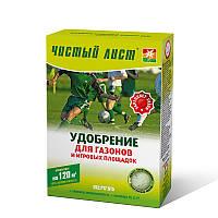 Удобрение  для газонов и игровых площадок Чистый лист   купить оптом от производителя Kvitofor