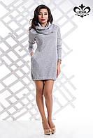 """Женское платье-туника """"Дамира"""" (серый), фото 1"""