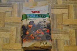 Угольные брикеты 2.5 кг от компании «Жар»