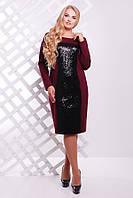 Торжественное платье до колена большие размеры Аsti р.54-56 бордовый