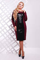Торжественное платье до колена большие размеры Аsti р.54;58 бордовый