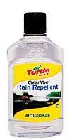 Антидождь Clear Vue Rain Repellent 300 мл., Turtle Wax, арт.3998/6538/7620