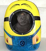 Рюкзак для котов и собак некрупных пород CosmoPet Миньон (Сумка переноска)